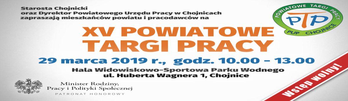XV POWIATOWE TARGI PRACY w Chojnicach